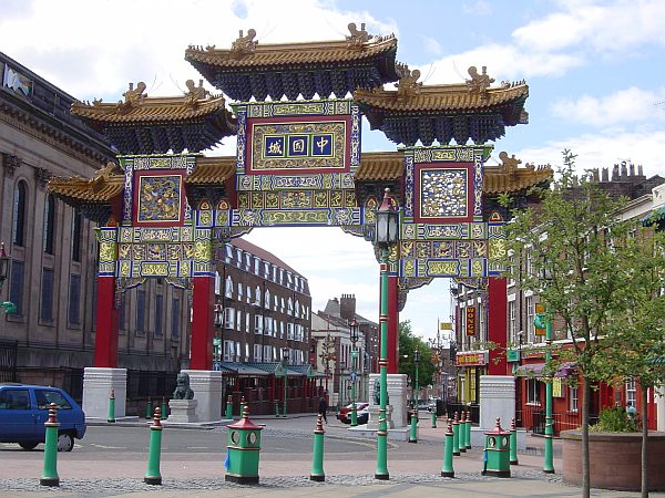 Photo - Liverpool - China Town
