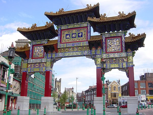 Photo - Liverpool - Chinatown