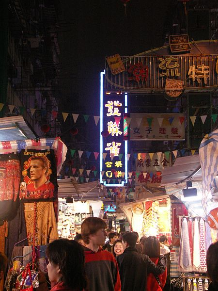 Photo - Night time shopping in Shanghia Street