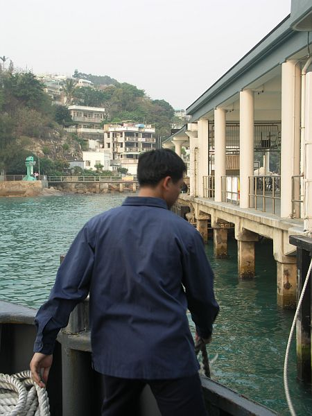 Photo - Approaching Lamma Island