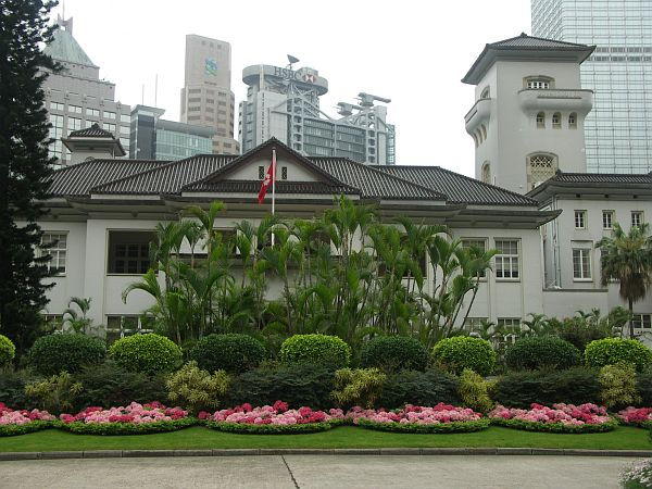 Photo - Hong Kong - Government House