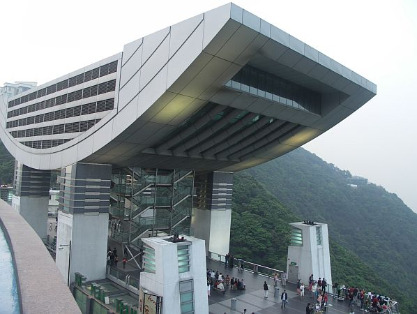 Photo - Peak Tower - Hong Kong