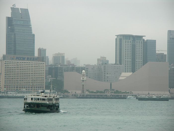 Photo - Victoria Harbour - Star Ferry