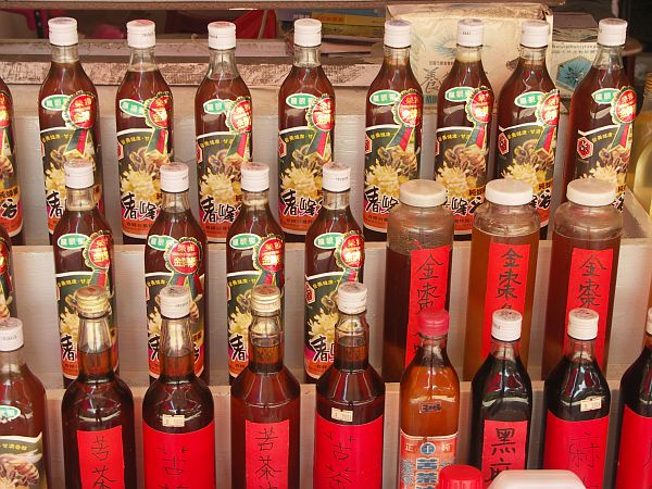 Photo - Wufongci Waterfalls - Honey stall
