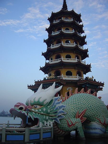 Photo - Dragon Pagoda on Lac du Lotus