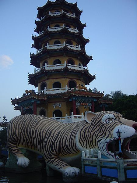 Photo - Tiger Pagoda on Lotus Lake