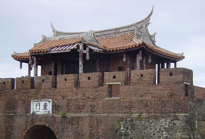 Photo - East Gate in Hengchun
