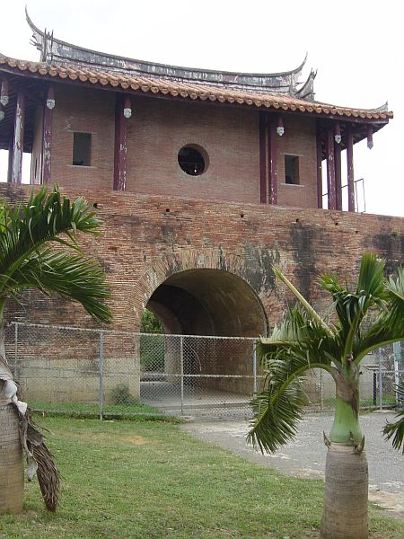 Photo - East Gate in Hengchung near Kenting