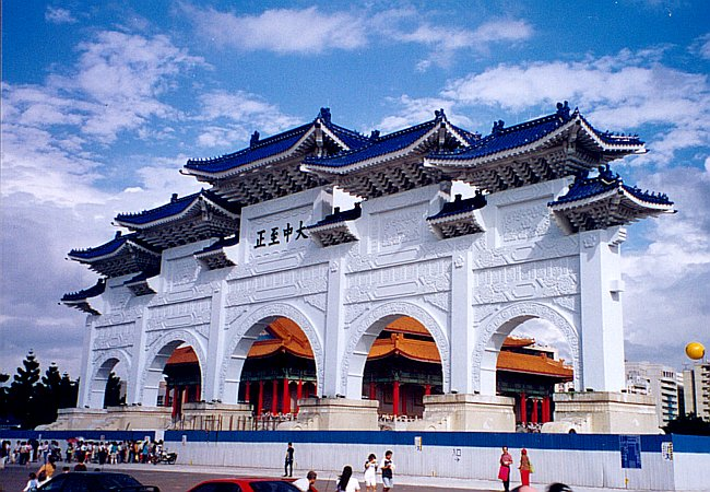 Photo - Arched Gate at Chiang Kai Shek Memorial