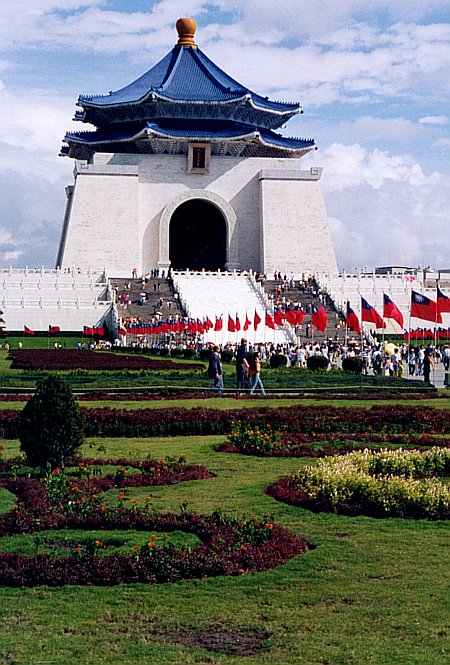 Photo - Taipei - Chiang Kai Shek Memorial