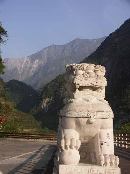 Photo - Taroko - Lion Guardian at park entrance